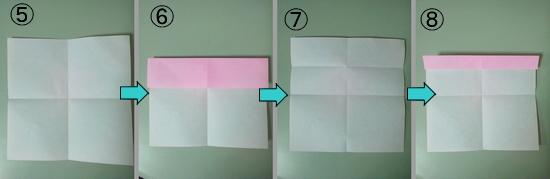 origami22