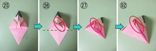 origami77